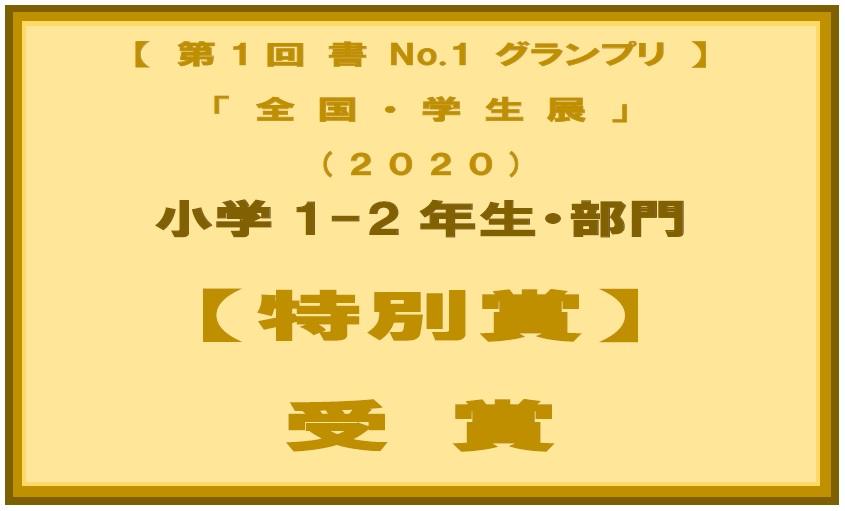 h-t-boad-no-1.jpg