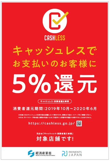 cashless_20191028154834392.png