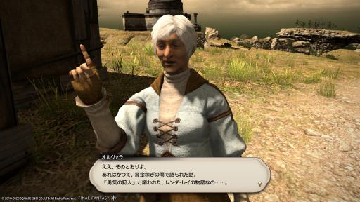 アクアの漆黒ロマン紀行☆Part37-07