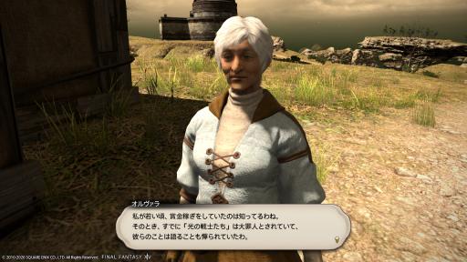 アクアの漆黒ロマン紀行☆Part37-08