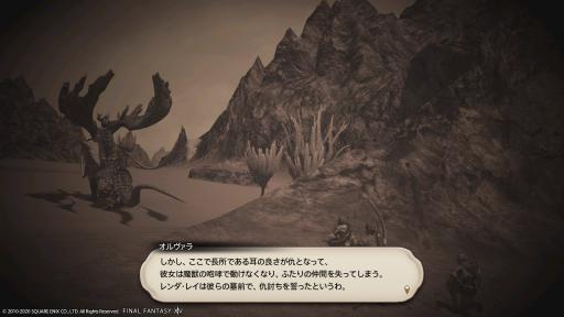 アクアの漆黒ロマン紀行☆Part37-11
