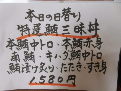 IMG_5423.jpg