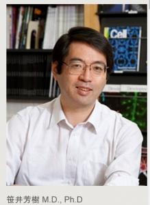 理研CDB2014 ニュース一笹井芳樹博士を偲んで
