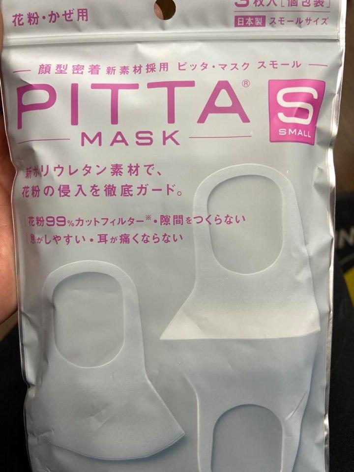 ピッタマスク 取扱店