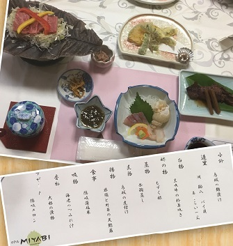 隠岐料理1