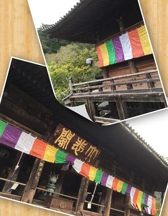 長谷寺11