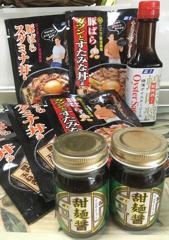 富士食品1