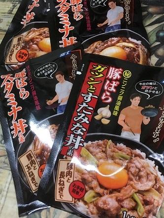 富士食品2