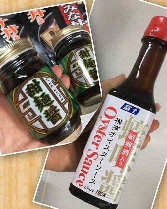 富士食品3