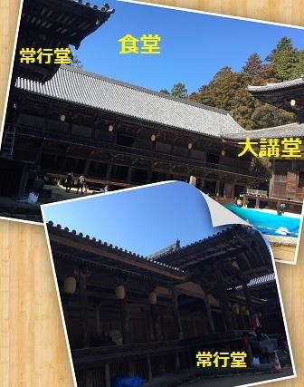 円教寺追加
