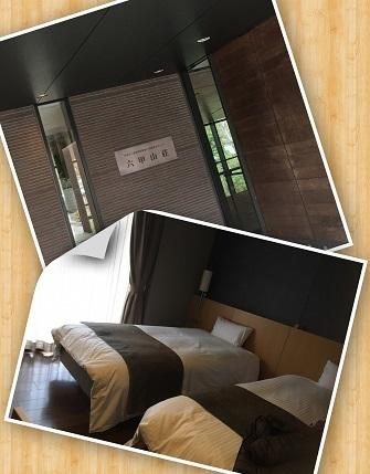 六甲山荘1