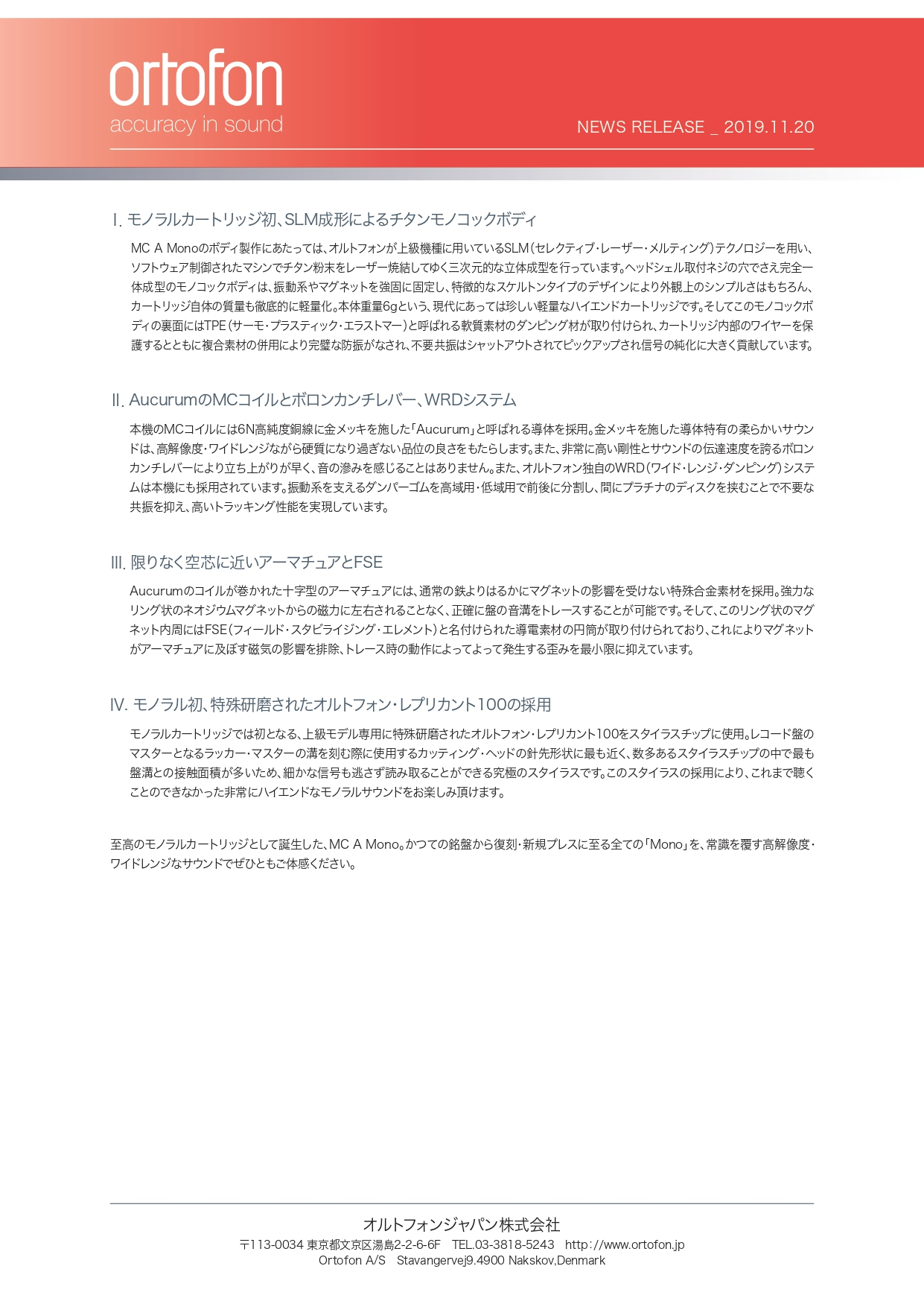 MC A Mono_release_20191115-結合済み_page-0002