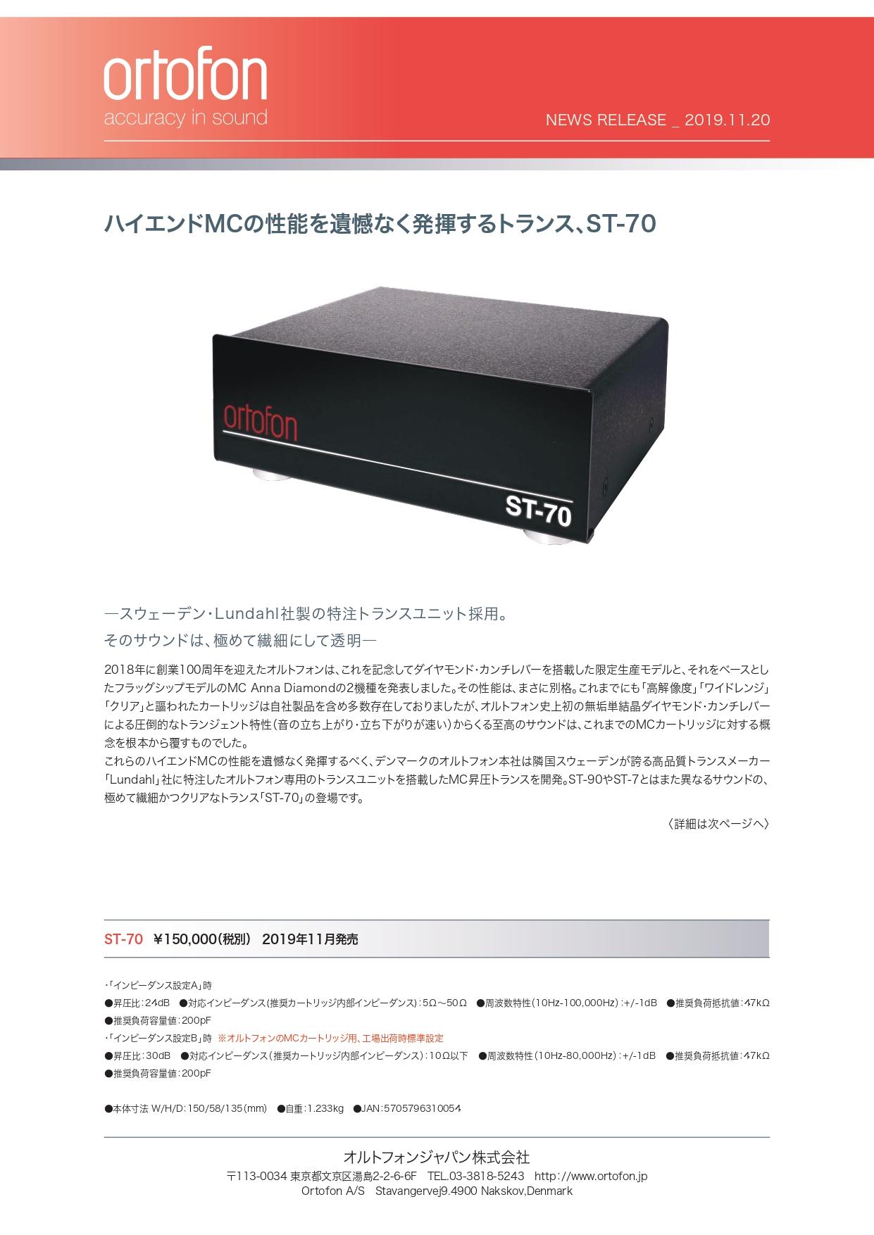 MC A Mono_release_20191115-結合済み_page-0003