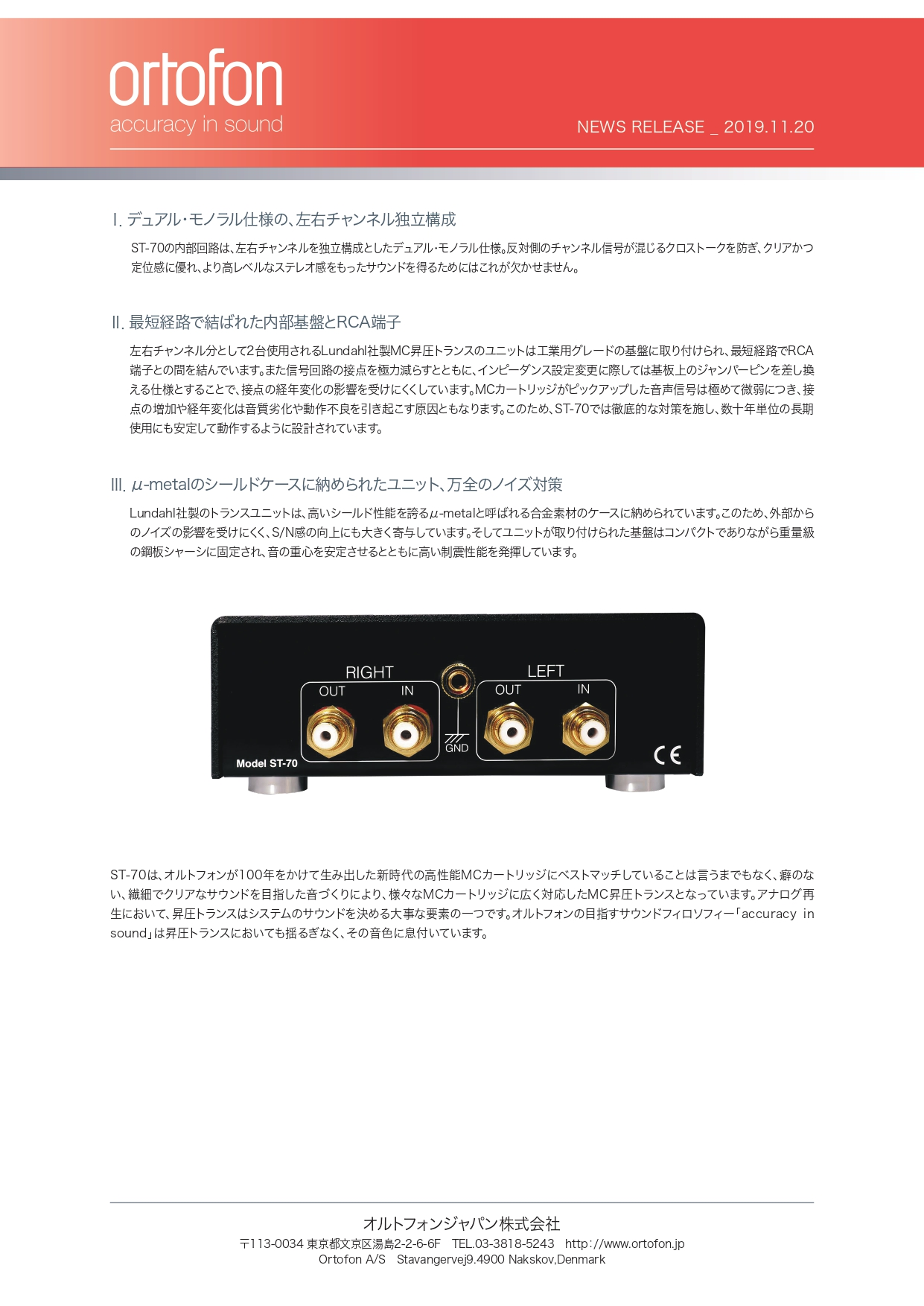 MC A Mono_release_20191115-結合済み_page-0004