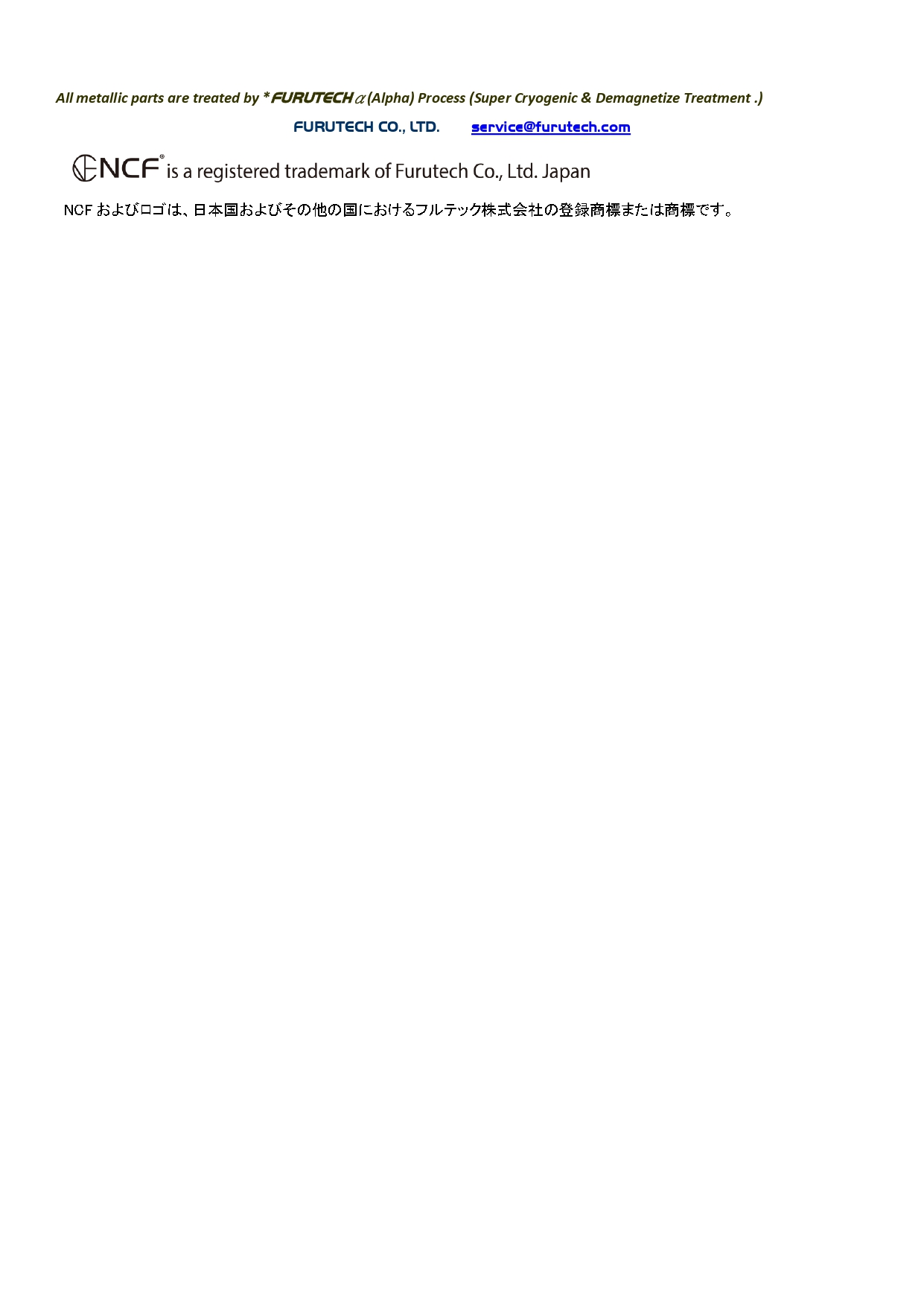 NCF Booster-Brace-Single_News_Release_page-0003
