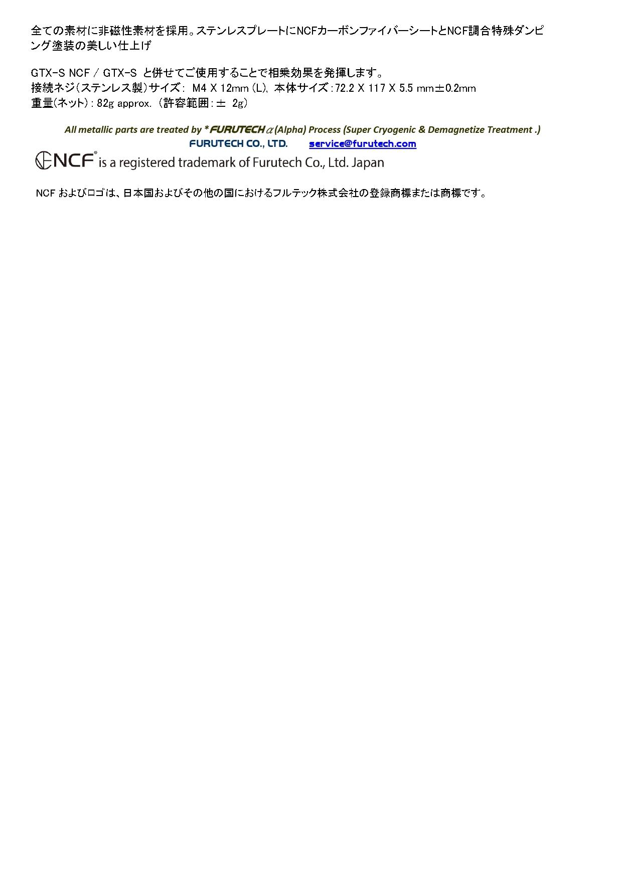 106-S NCF (News)-JP_page-0002