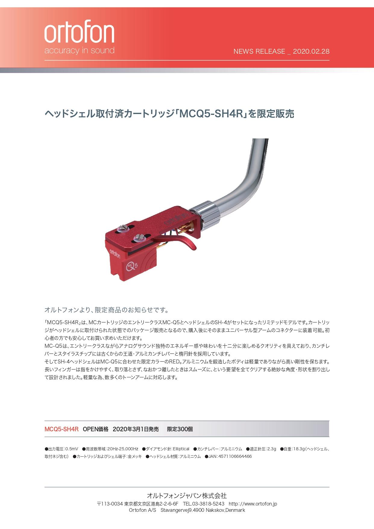 MCQ5-SH4R_release_20200227B_page-0001.jpg