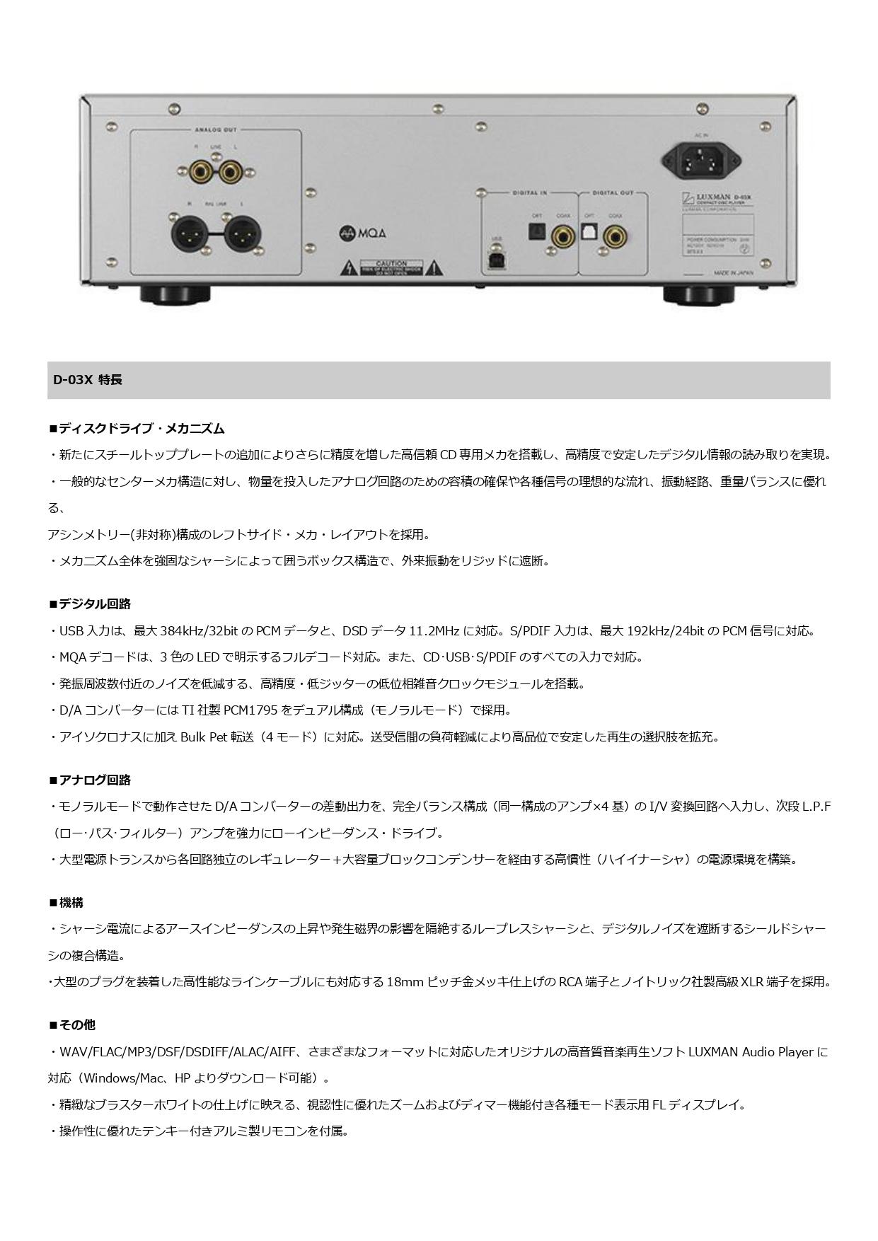 d03x_page-0002.jpg