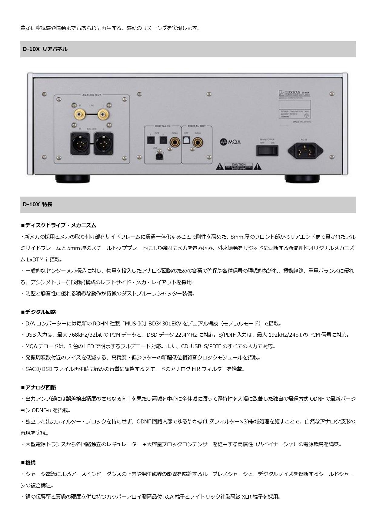 d10x_page-0002.jpg