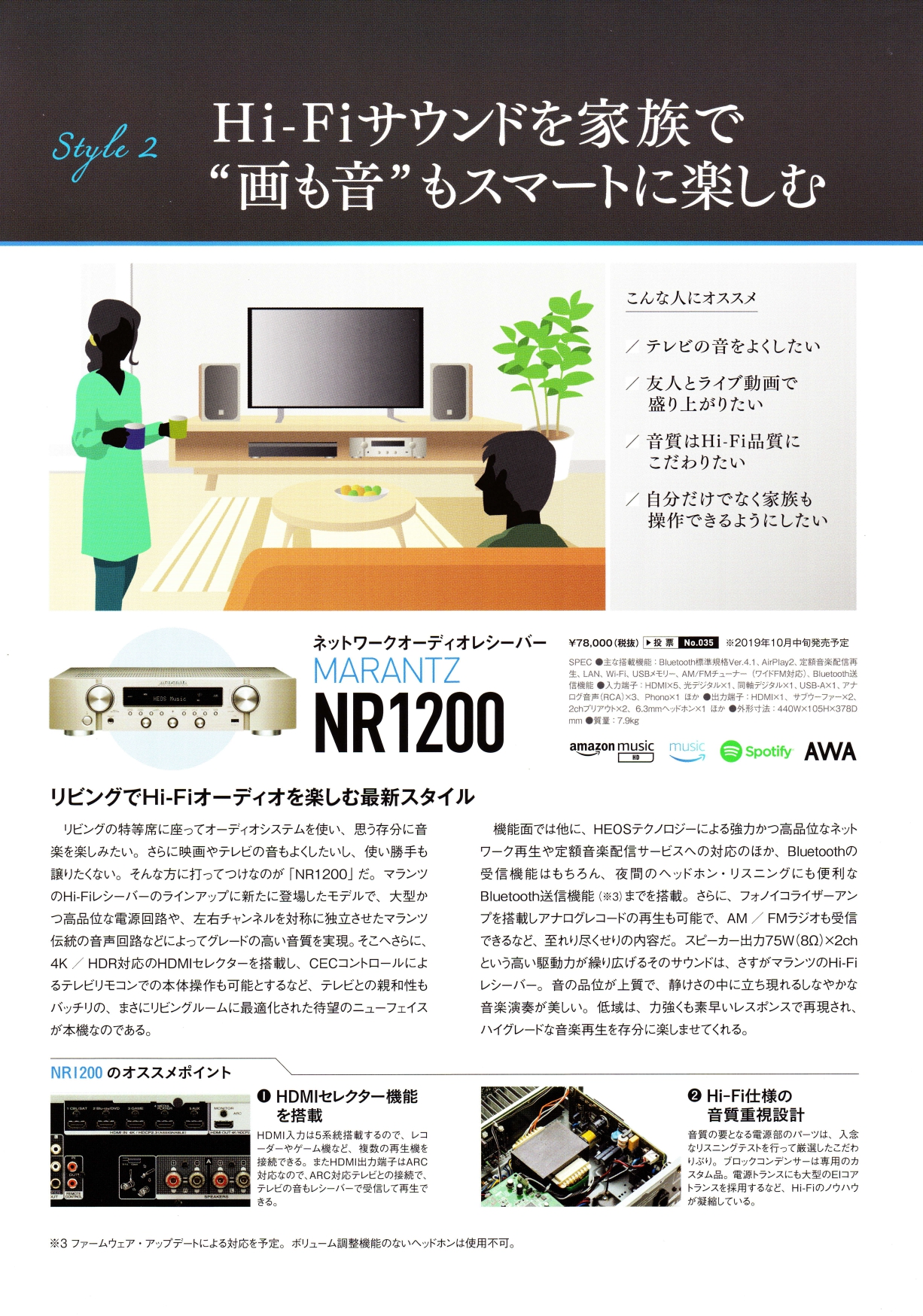 nr1200_page-0001.jpg