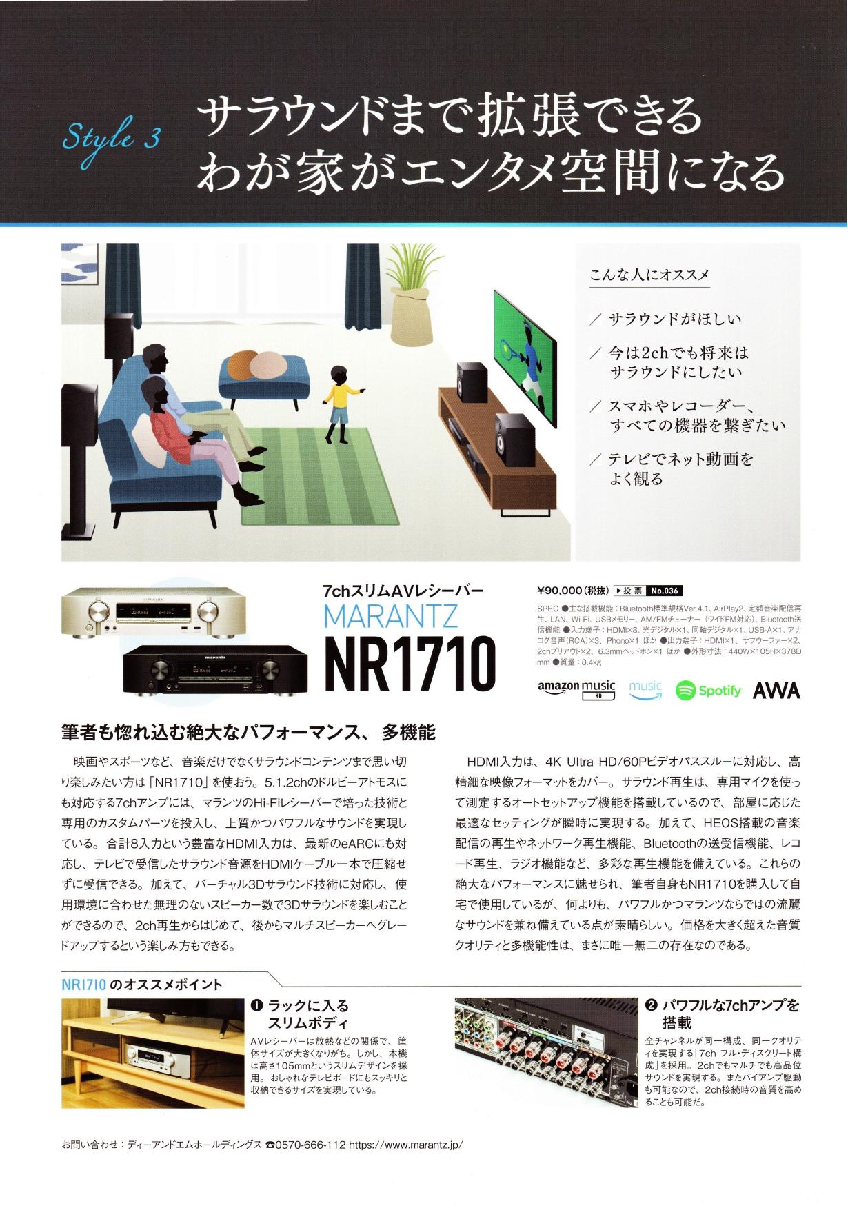 nr1710_page-0001.jpg