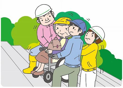 s-高齢者 避難