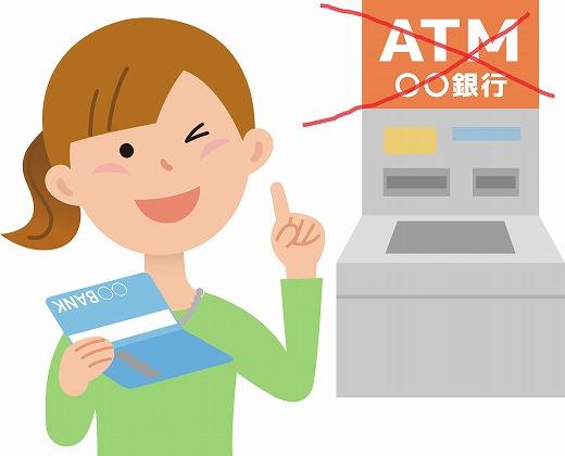 s-ATM 現金