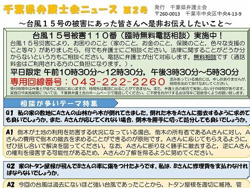 s-2号_imgs-0001 - コピー