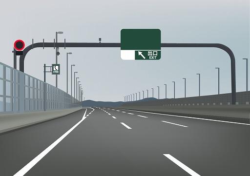 s-高速道路