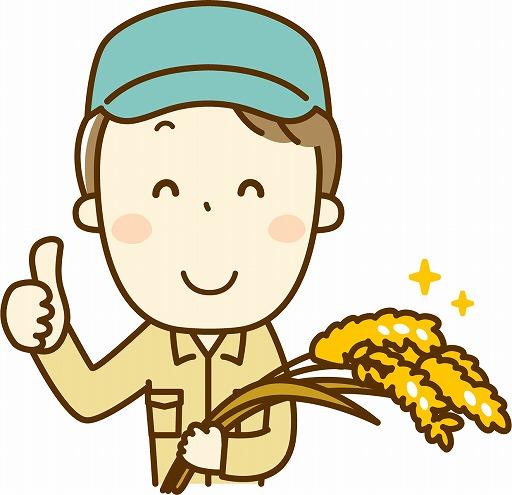 s-農業 支援