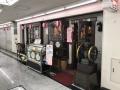 1908 船場センタービル 純喫茶ヒロ