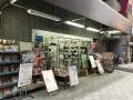 190927 隆祥館書店1