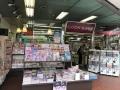 190927 正和堂書店 入り口3