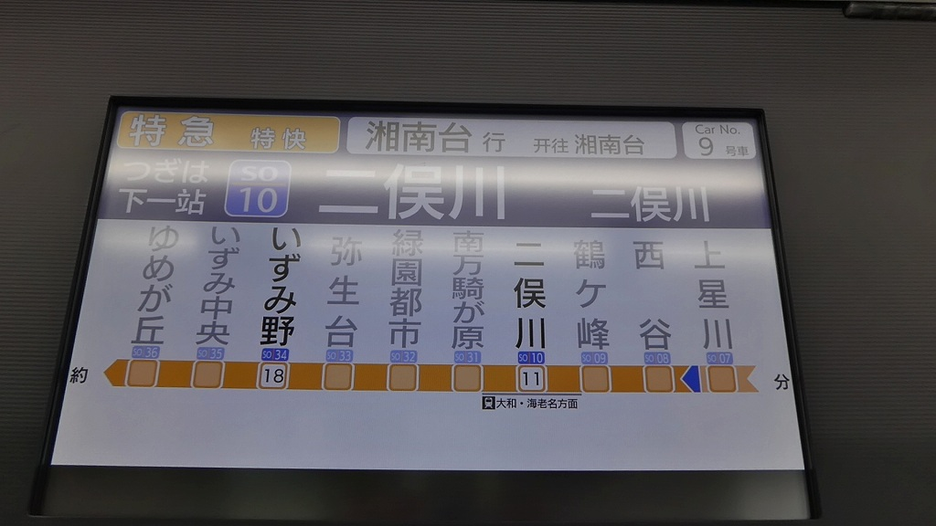 P1180579.jpg
