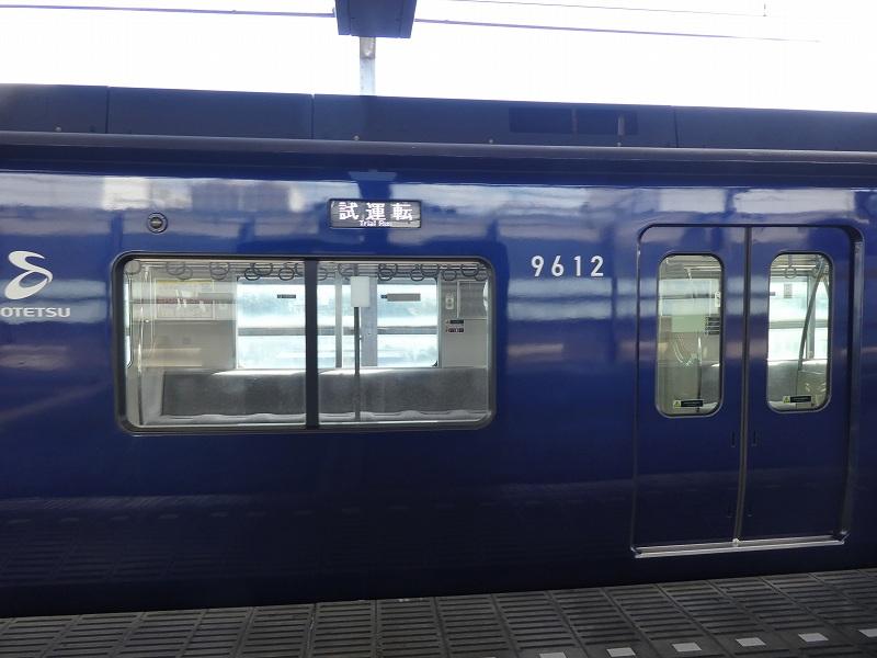 P1180590.jpg