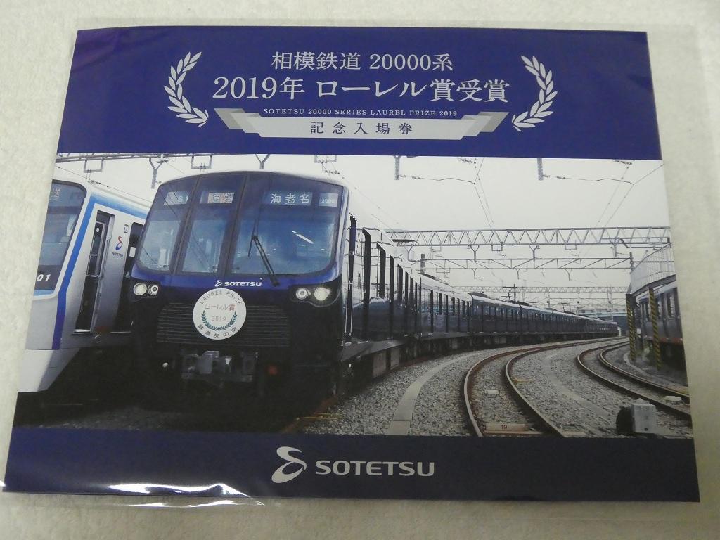 P1180756.jpg