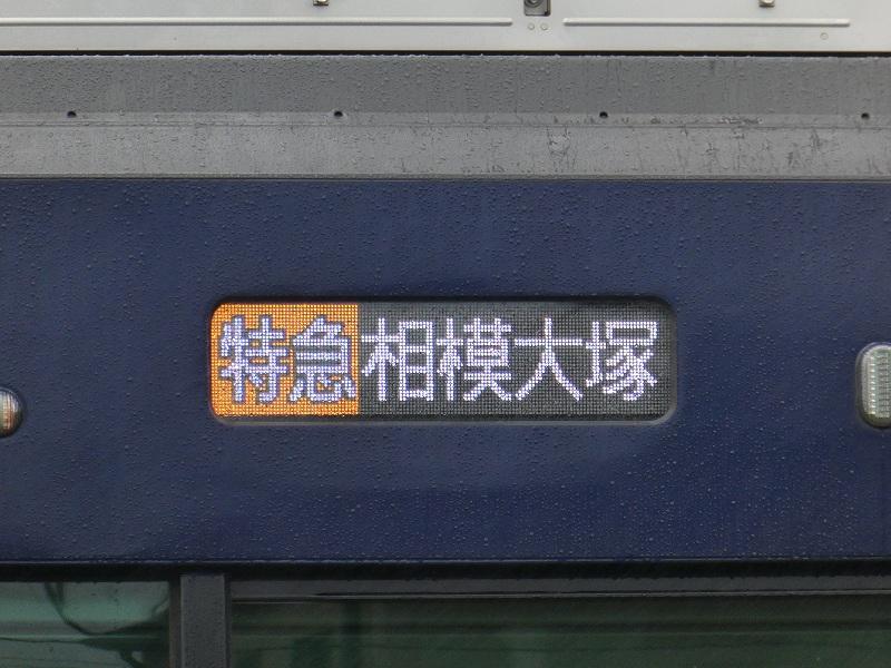 P1180927.jpg
