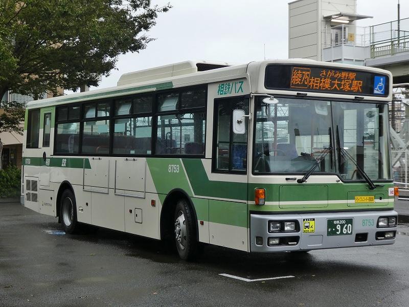 P1180975.jpg
