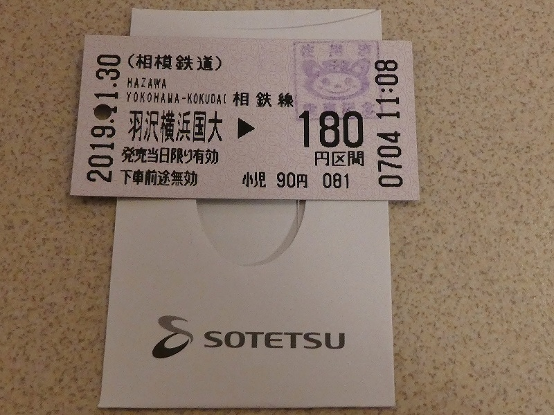 P1190889.jpg