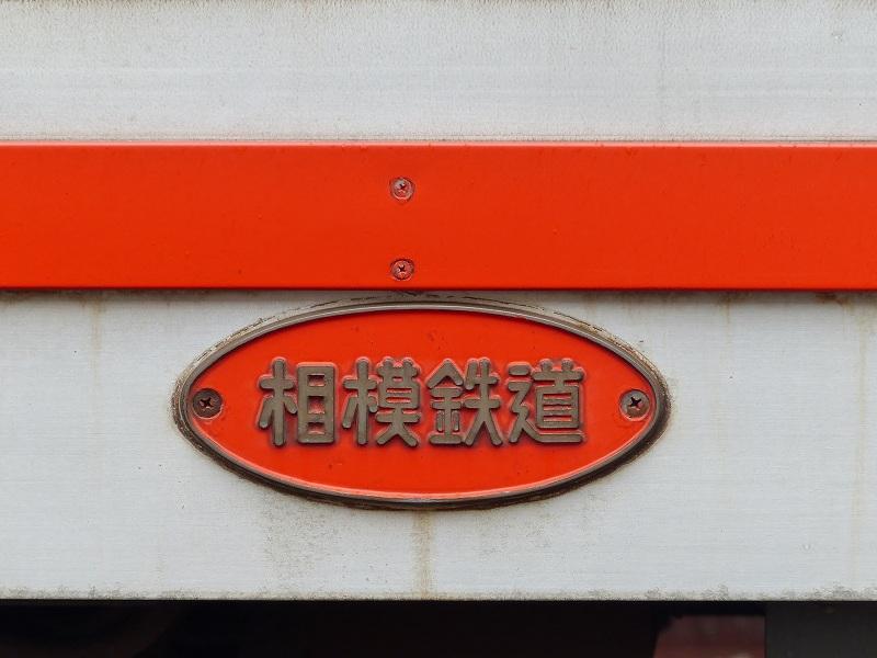 P1440742.jpg