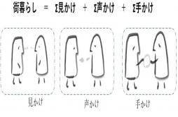 machihito