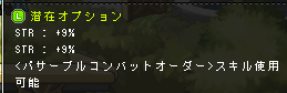 Maple_200216_135019.png