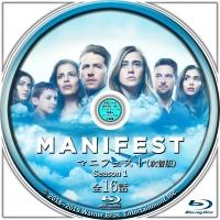 MANIFEST-S1-dubbing.jpg