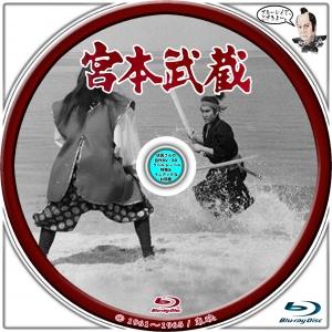 miyamoto-musasi-bd-002.jpg