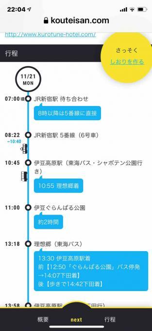 fc2blog_2019090822064134d.jpg