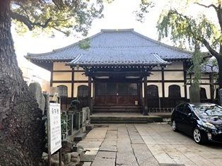 大雄寺(台東区谷中)
