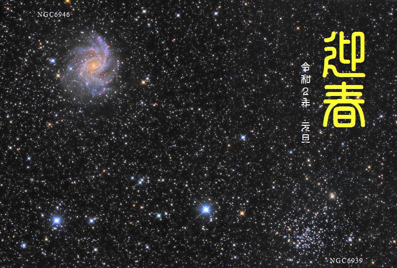 nenga-20200101.jpg