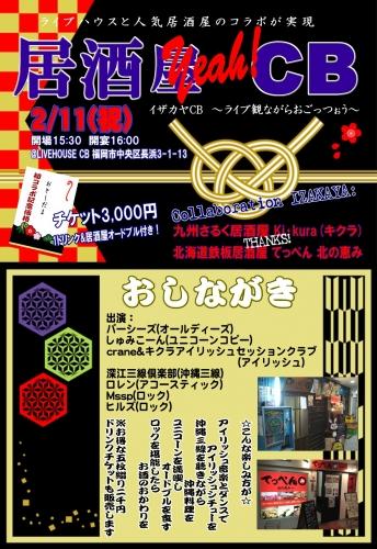 messageImage_1578737428427.jpg