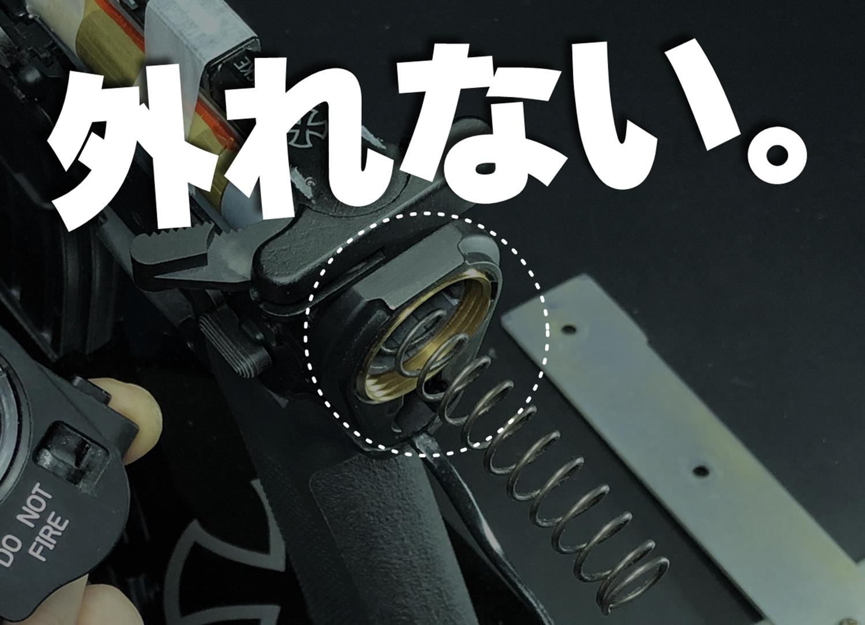 13-2 次世代 M4 CQB-R NEWカスタム続編!! 実物 LAW TACTICAL GEN 3-M & 実物 SB TACTICAL SBA3 & NEW NOVESKE ロアフレーム 取付完了!! 分解 組込 取付 レビュー!!