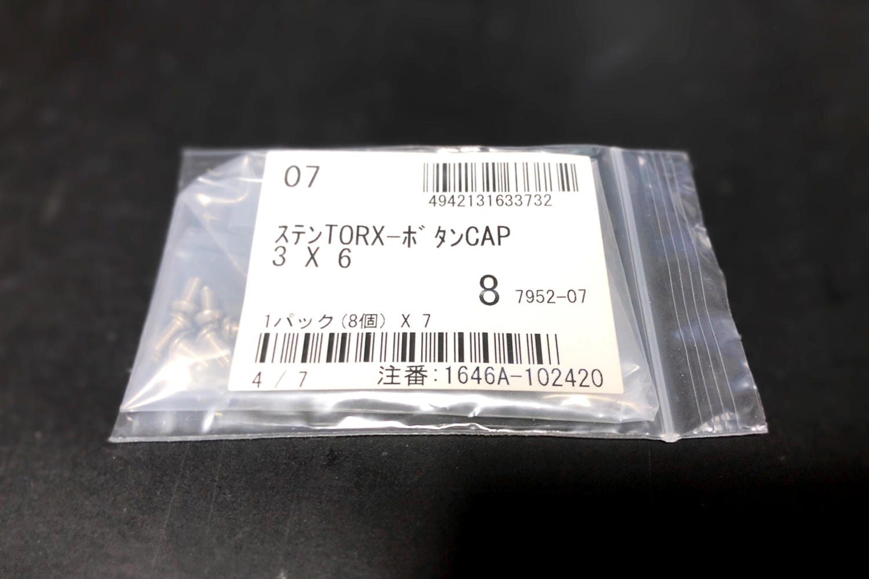 18 次世代 M4 CQB-R NEWカスタム続編!! 実物 KNS PRECISION GEN2 MOD2 AR15!! 購入 取付 レビュー